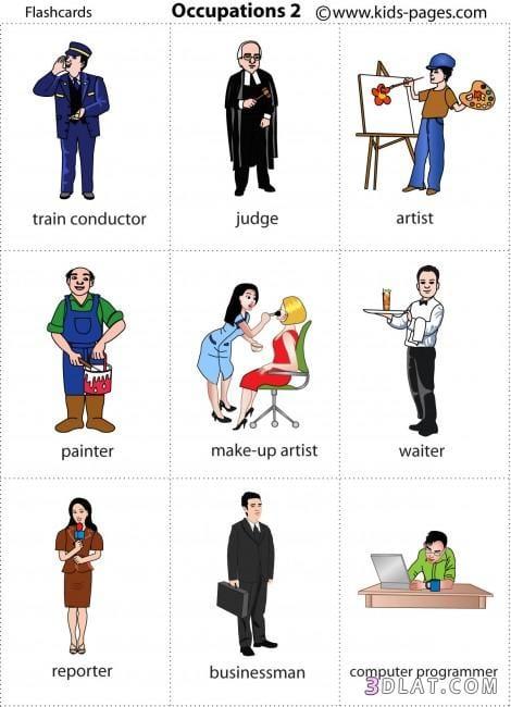 اسماء الوظائف والمهن بالانجليزي مع الصور