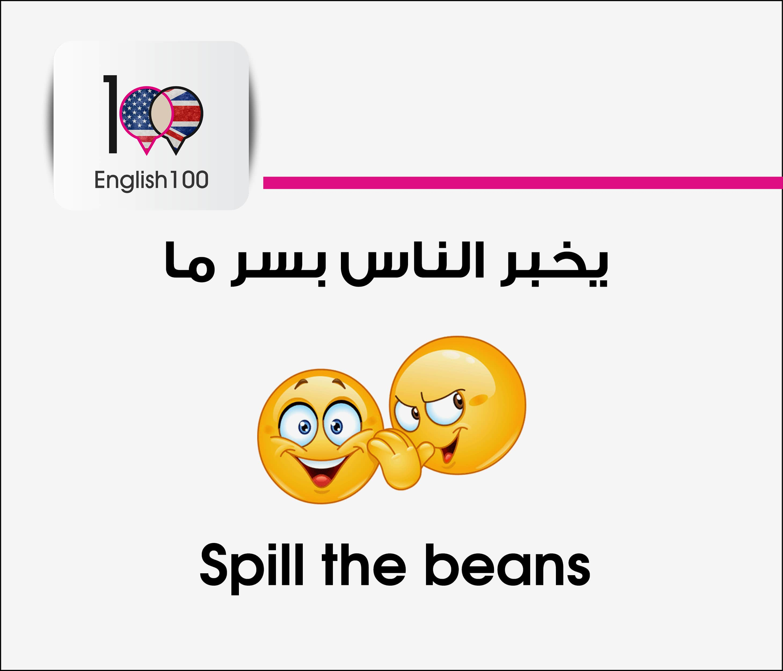 جمل انجليزية
