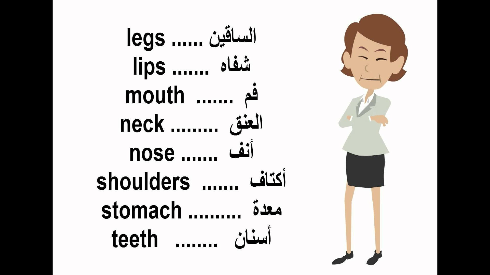 تطبيق ELSA Speak لمساعدتك في نقط الإنجليزية بشكل صحيح