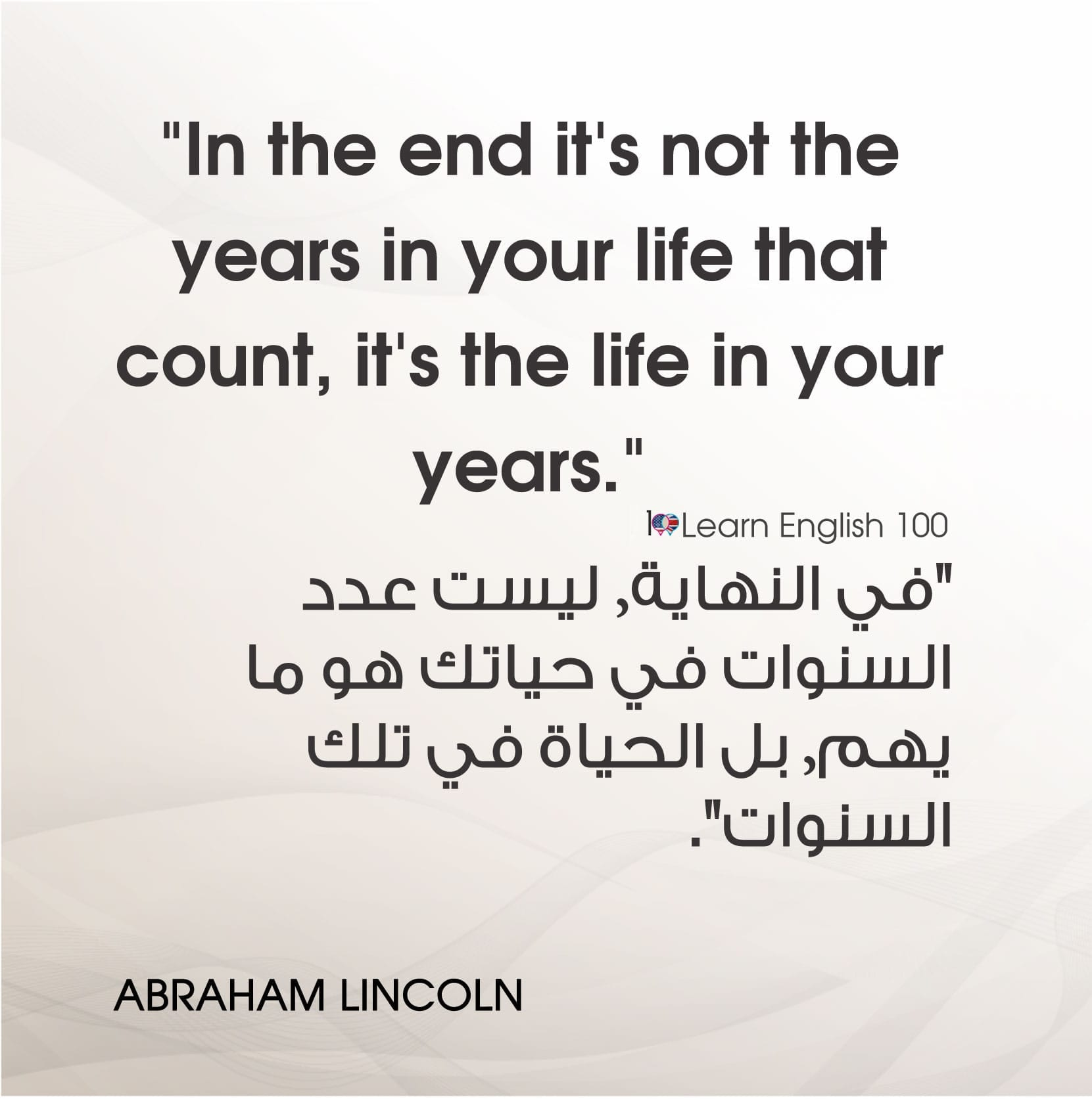 Life Quotes In Arabic With English Translation Quotesinenglishabouthope13