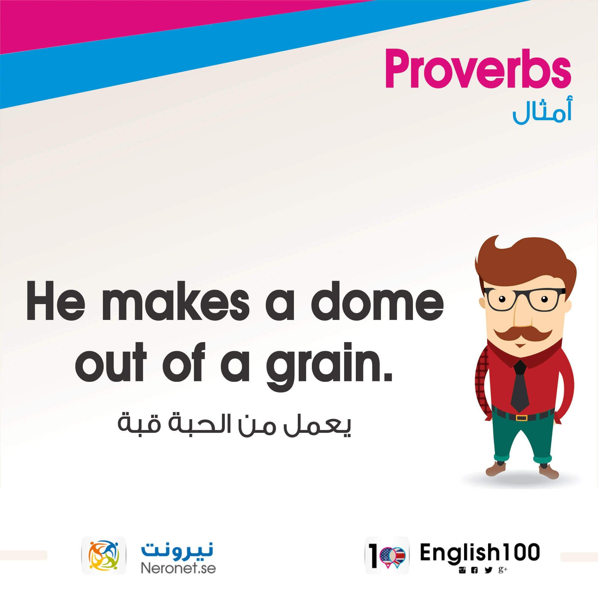 أمثال انجليزية ومرادفها بالعربية