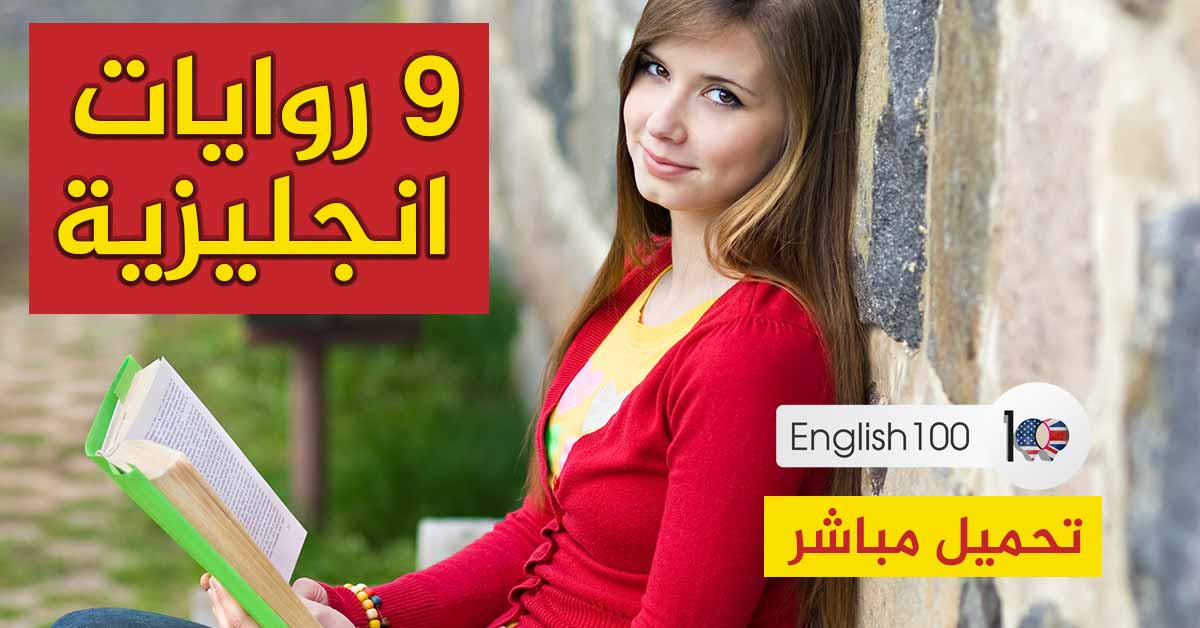 english novels for beginners pdf