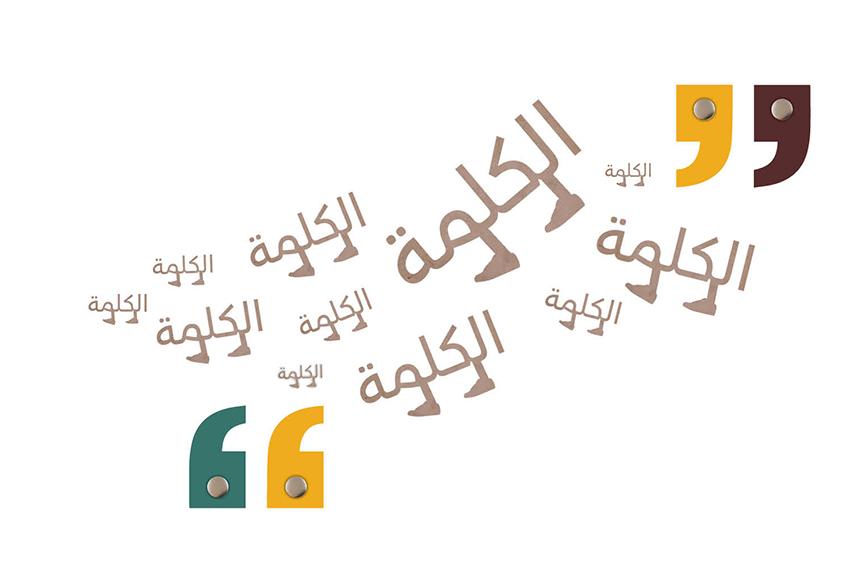 كيف تستخدم الفاصلة في اللغة الانجليزية بطريقة صحيحة؟