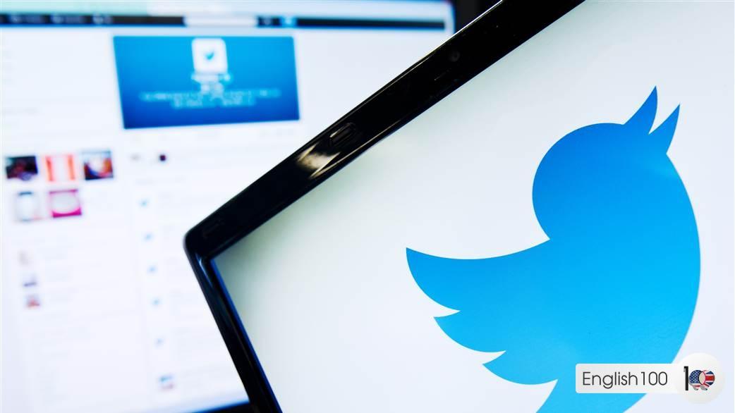 اختصارات تويتر بالانجليزية مثل DM وغيرها