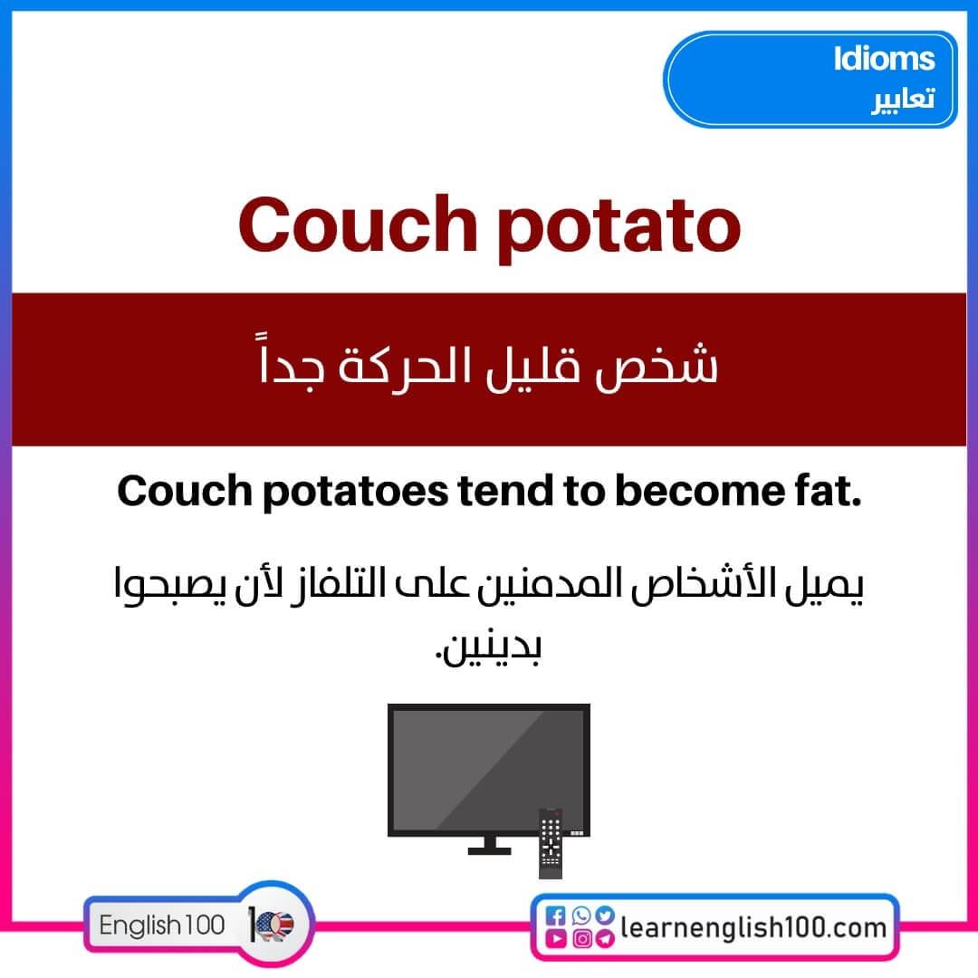 عبارات انجليزية مترجمة