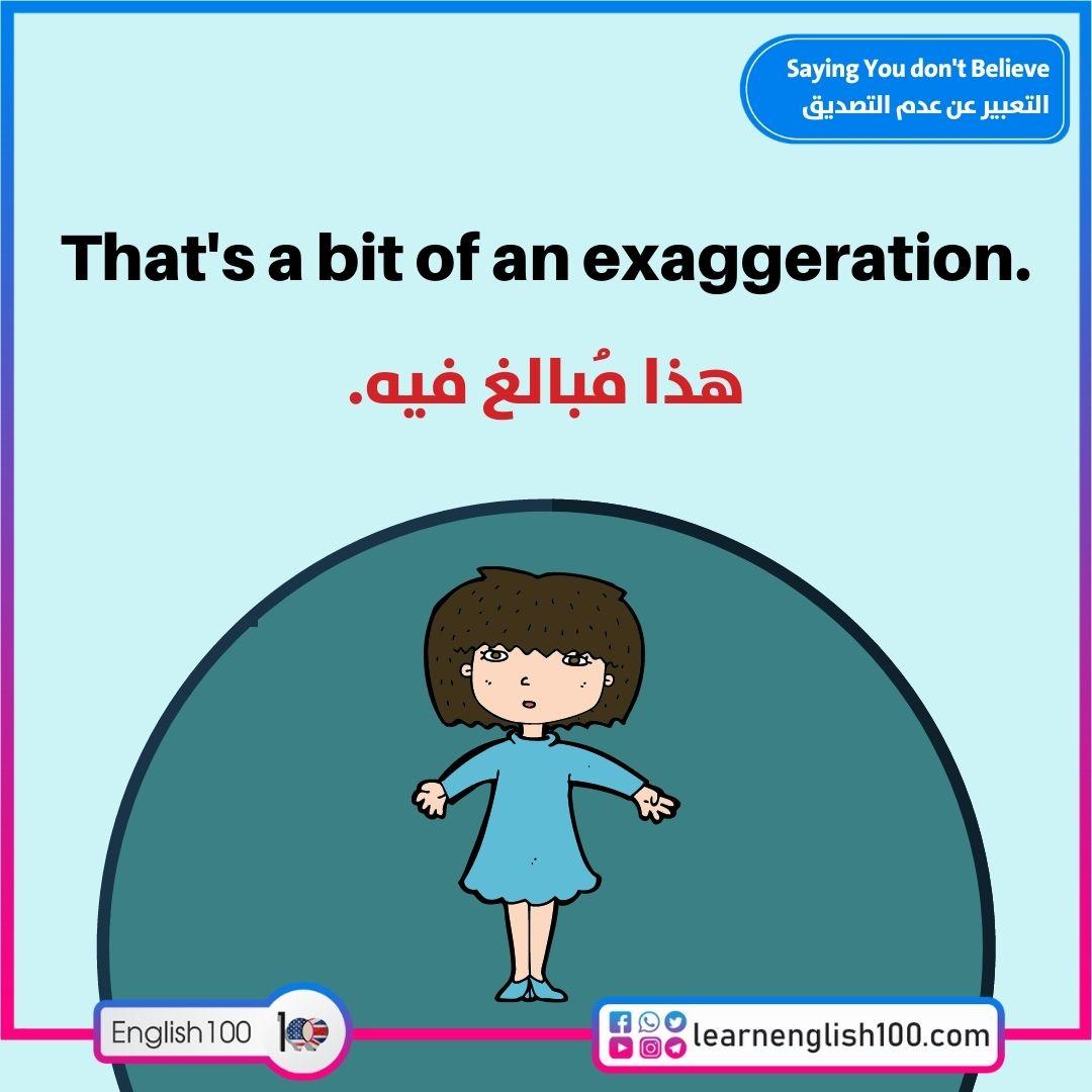 تعبيرات Expressions