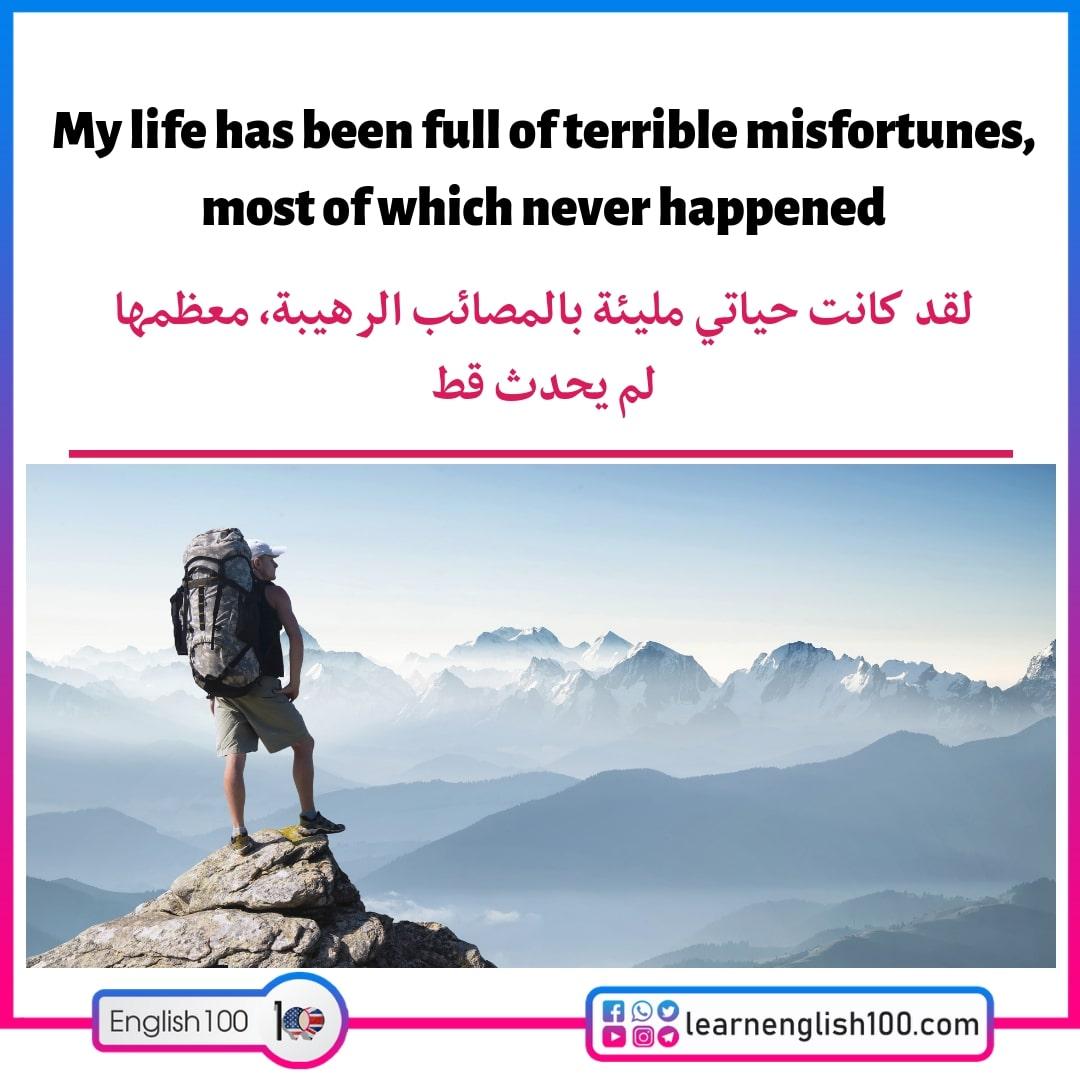 جمل بالانجليزي عن الحياة1