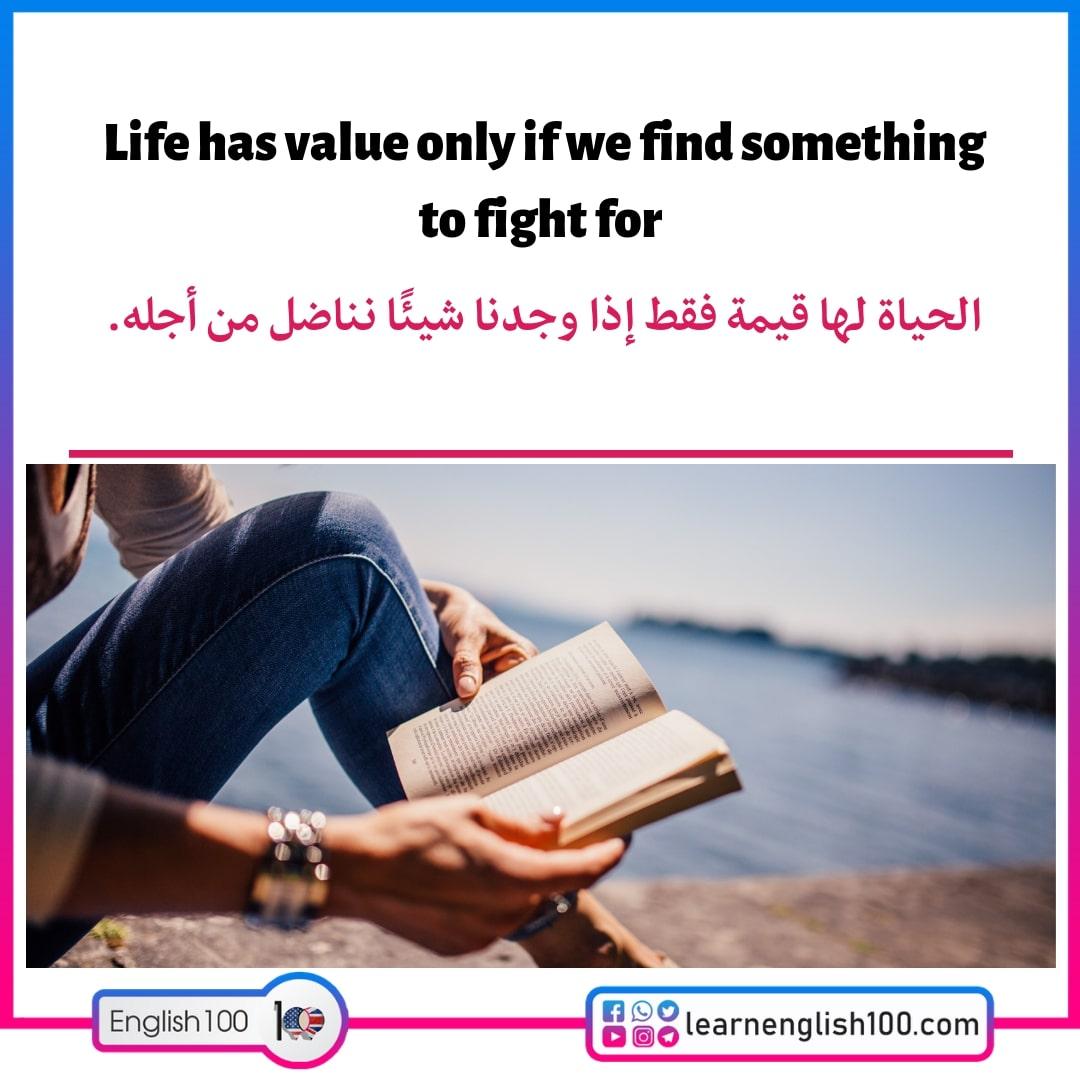 جمل انجليزيه مترجمه بالعربي للمبتدئين1