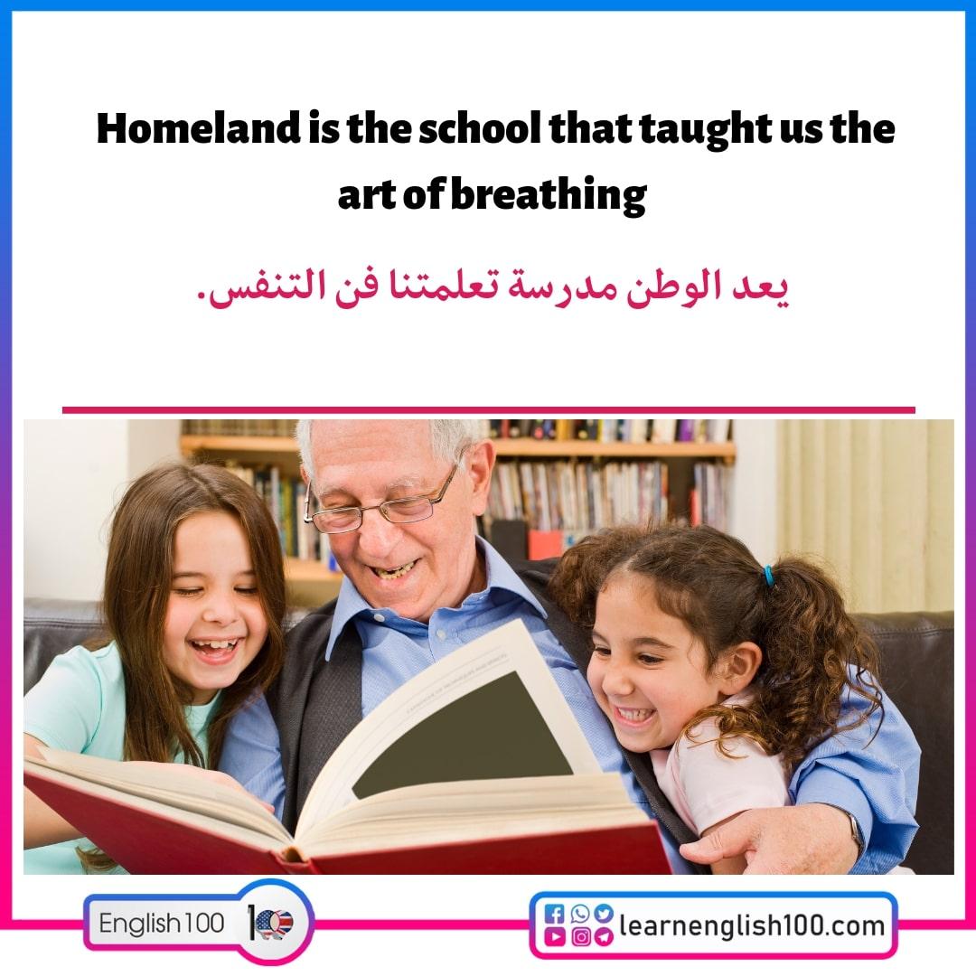 جمل انجليزيه مترجمه بالعربي للمبتدئين3