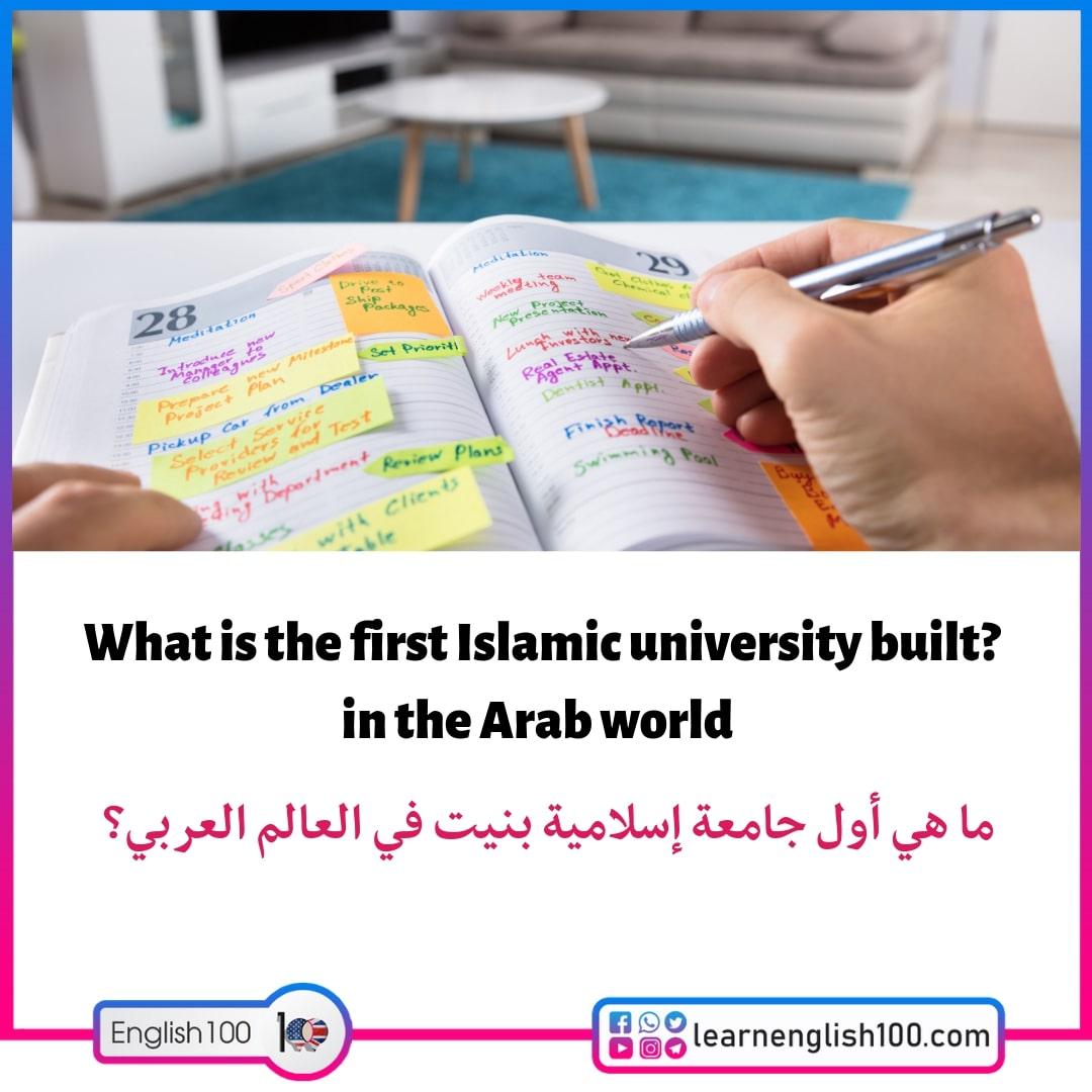 جمل انجليزية مترجمة للعربية1