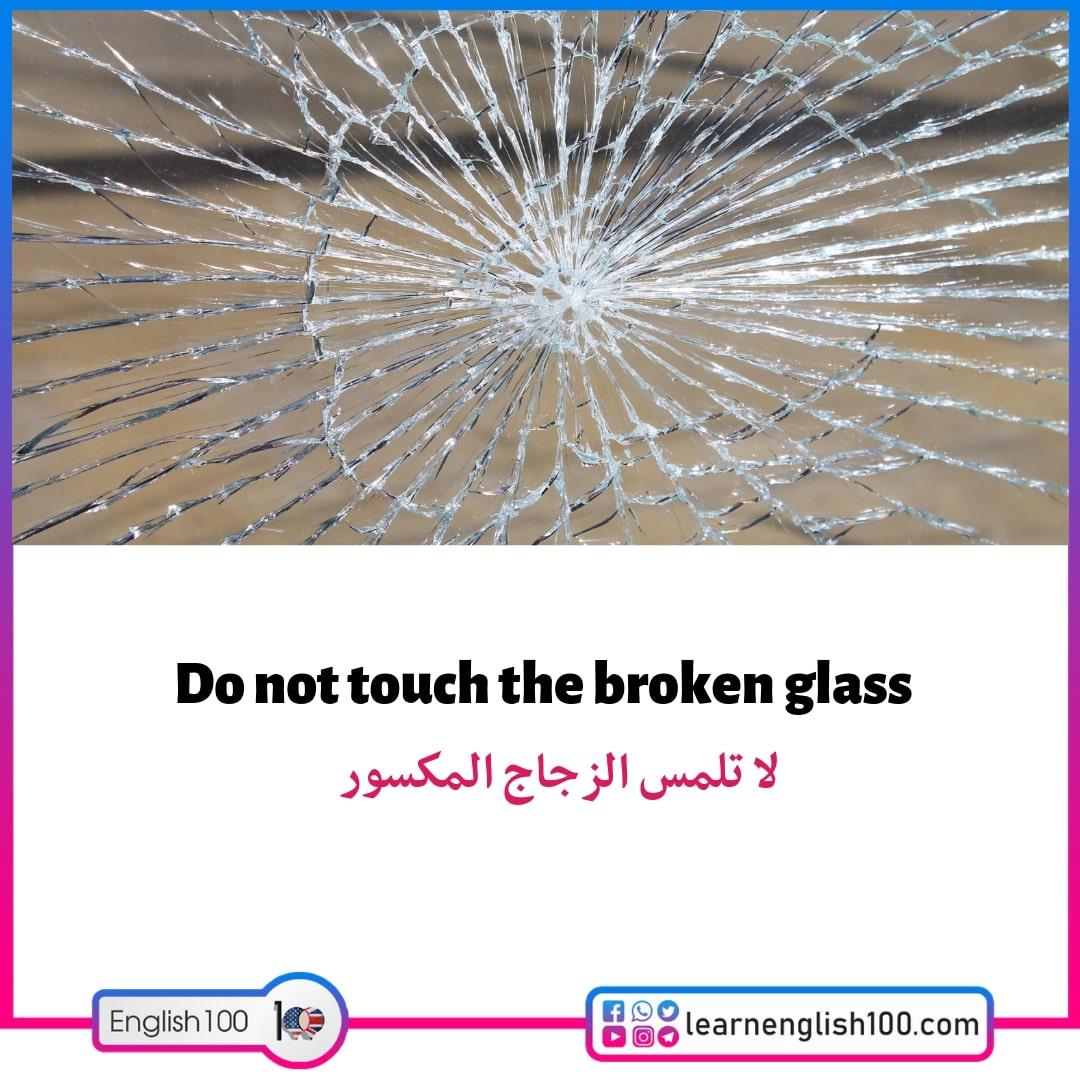 جمل انجليزية مترجمة للعربية3