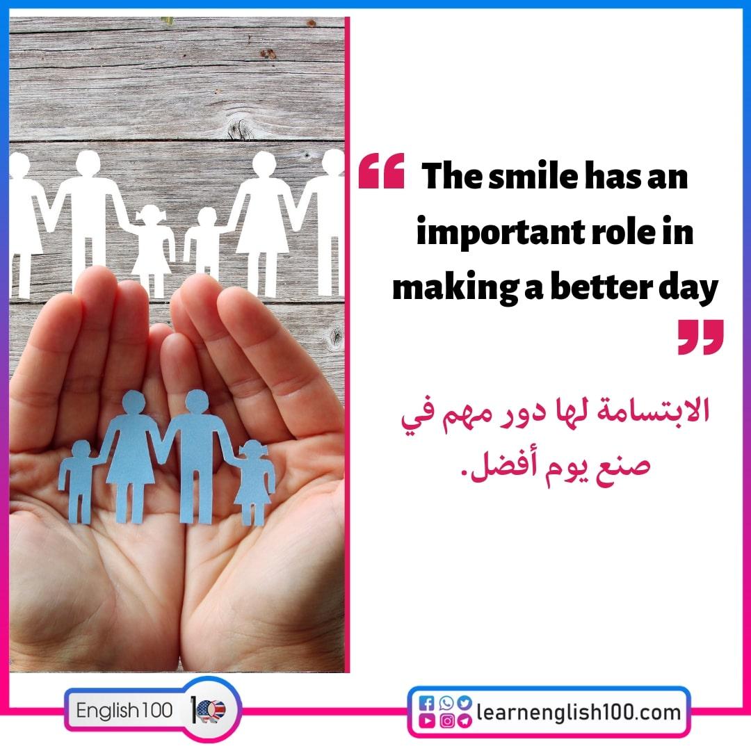 جمل الابتسامة بالانجليزي