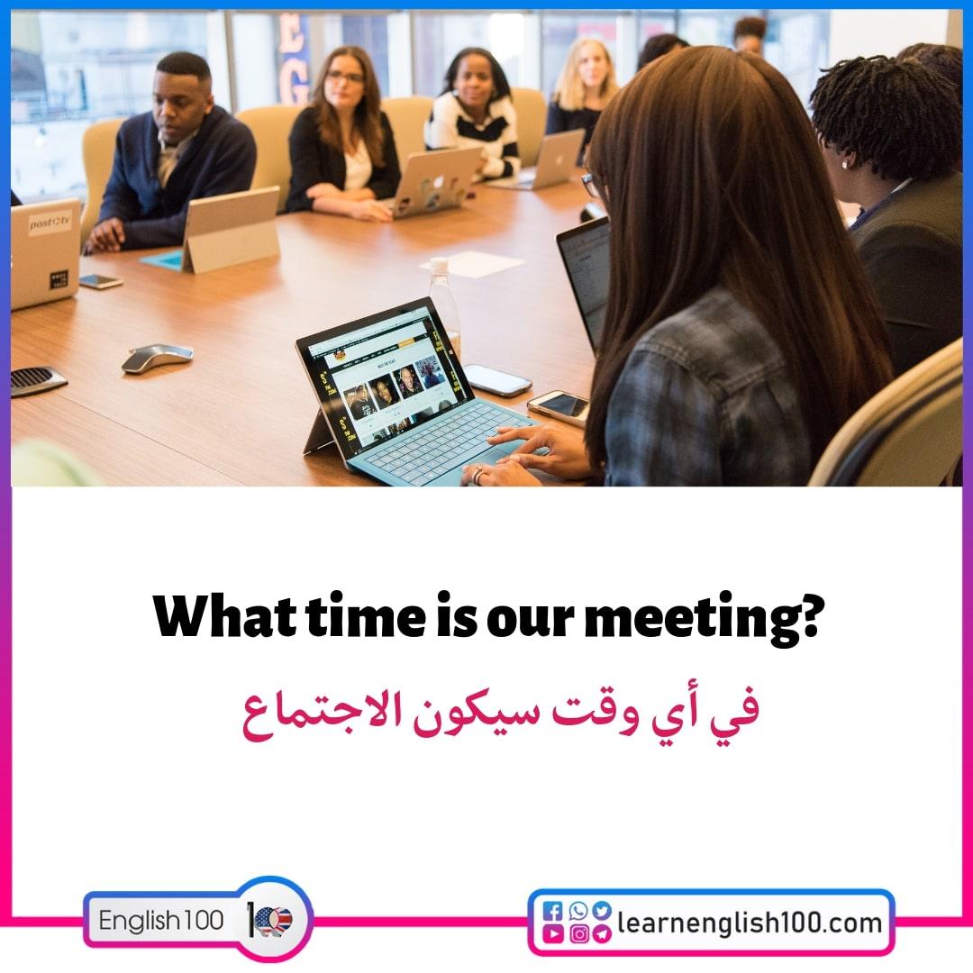 الجمل الاكثر استخداما في اللغة الانجليزية مترجمة للعربية4