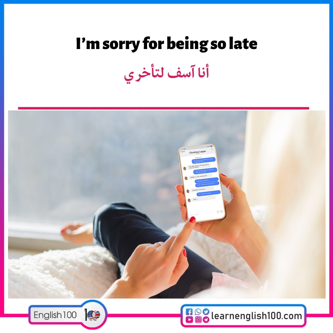 جمل انجليزية مهمة1