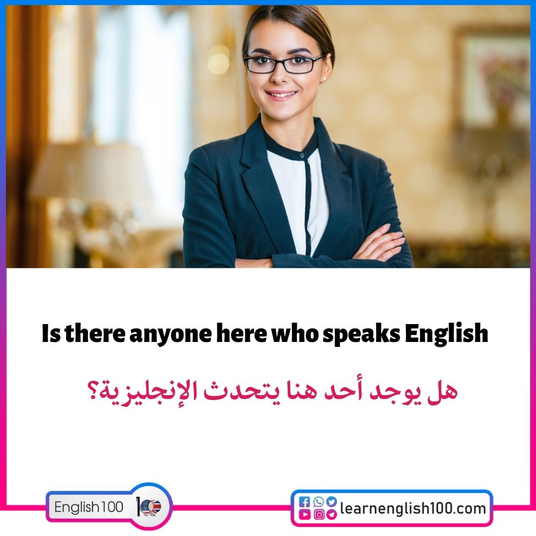 تعلم جمل انجليزية1
