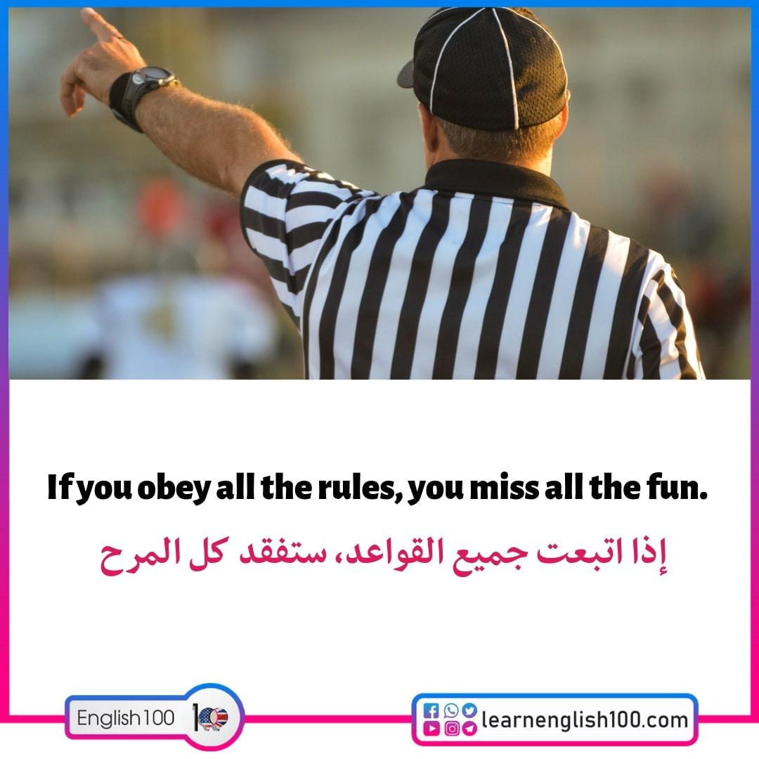 جمل قصيرة بالانجليزي مترجمة بالعربي1