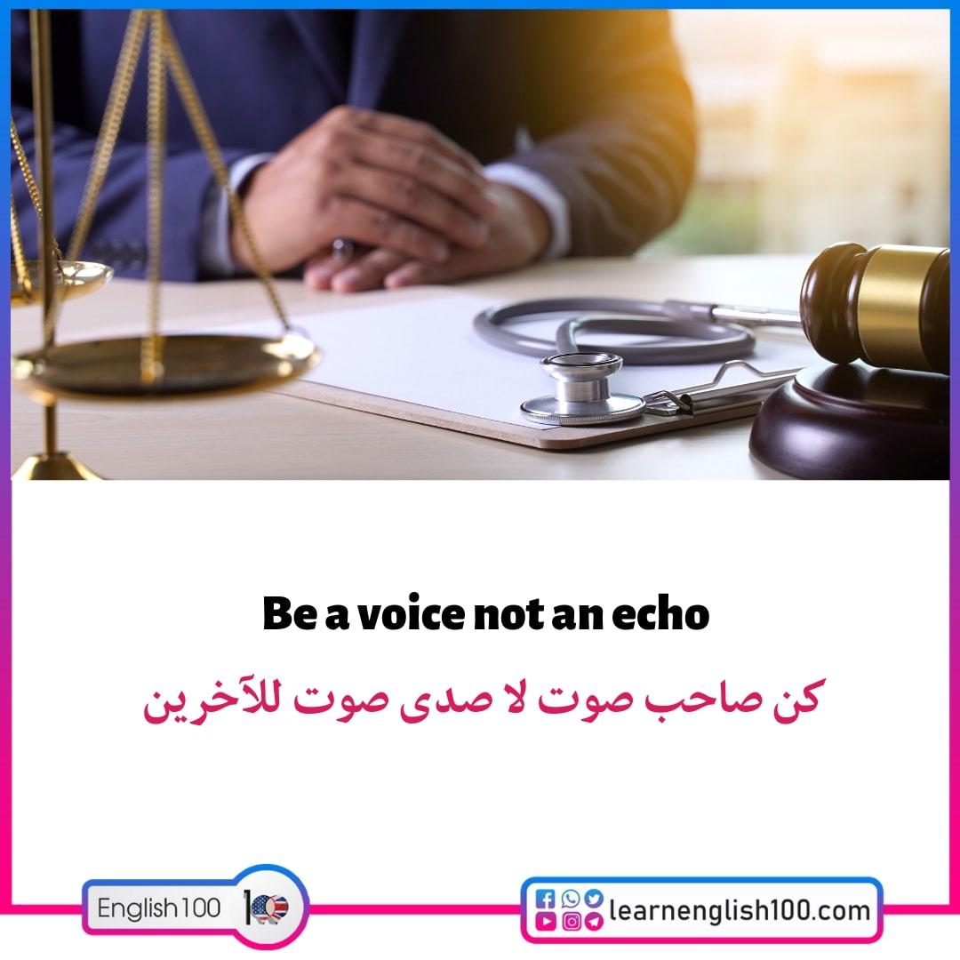 جمل قصيرة بالانجليزي مترجمة بالعربي2