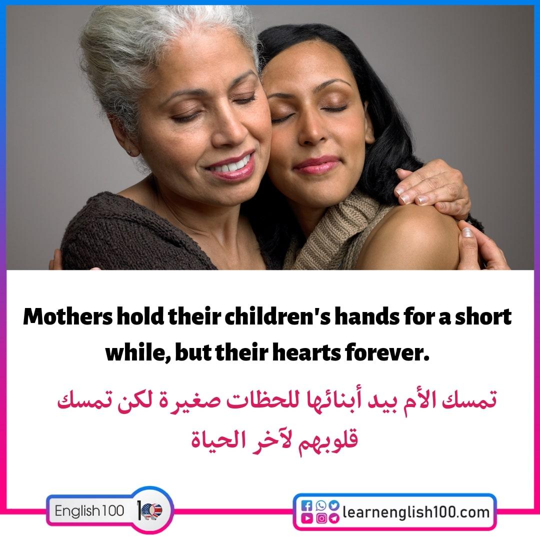 جمل قصيرة بالانجليزي مترجمة بالعربي5