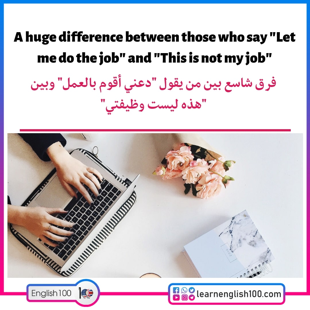 اهم الجمل الانجليزية3