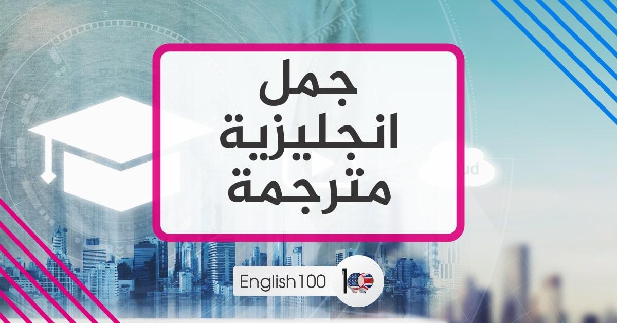 مترجم انجليزي