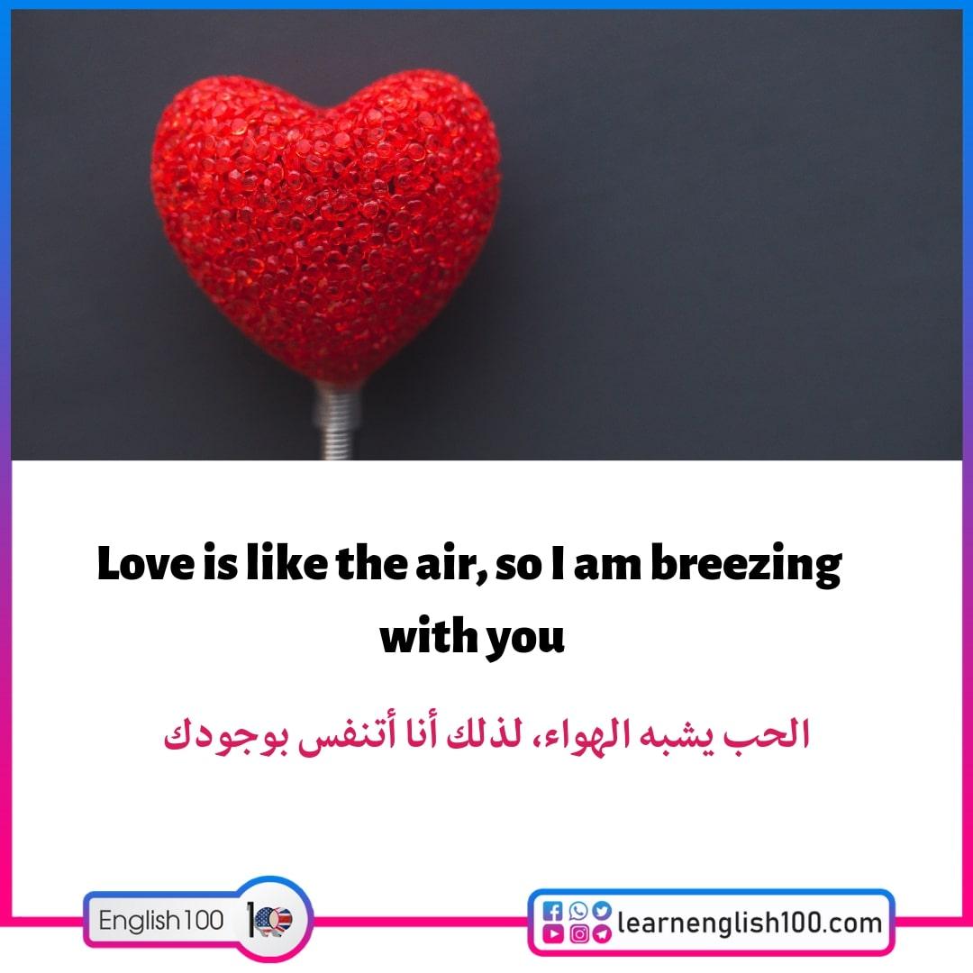 جمل عن الحب بالانجليزي2