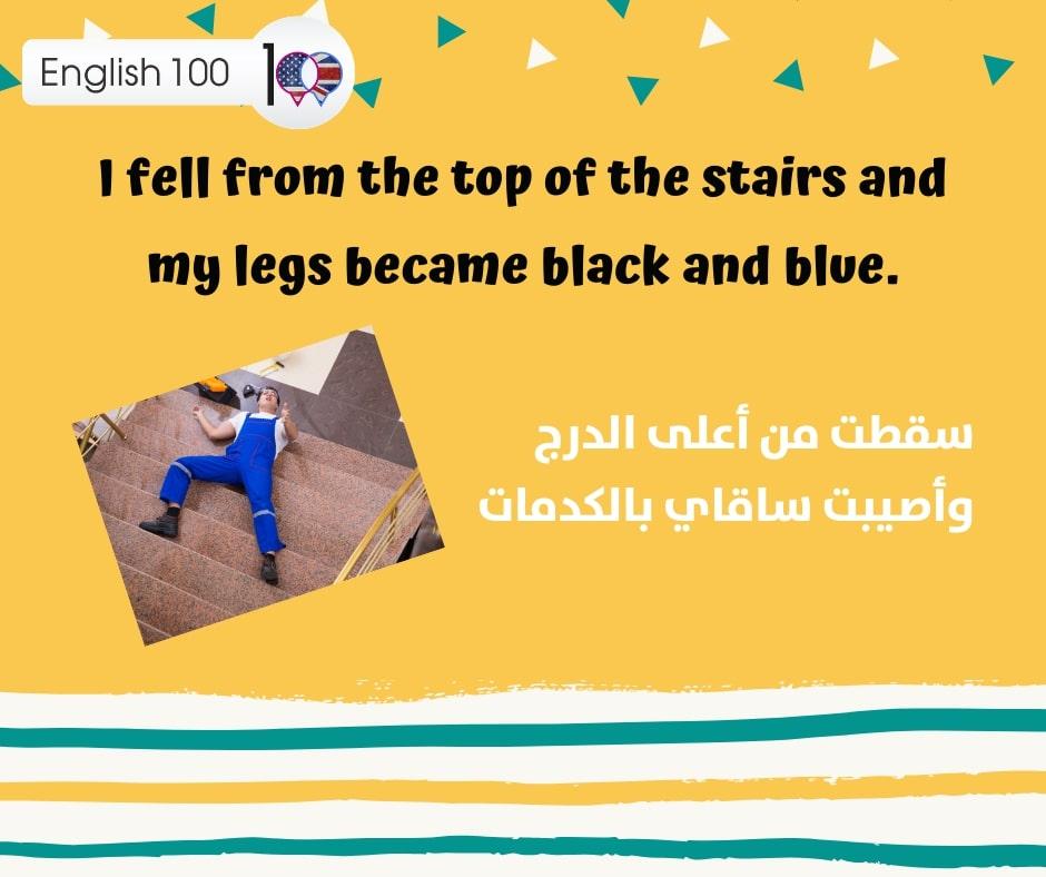 اللون الاسود بالانجليزي Black color in English