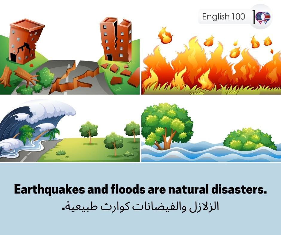 فيضان بالانجليزي Flood in English