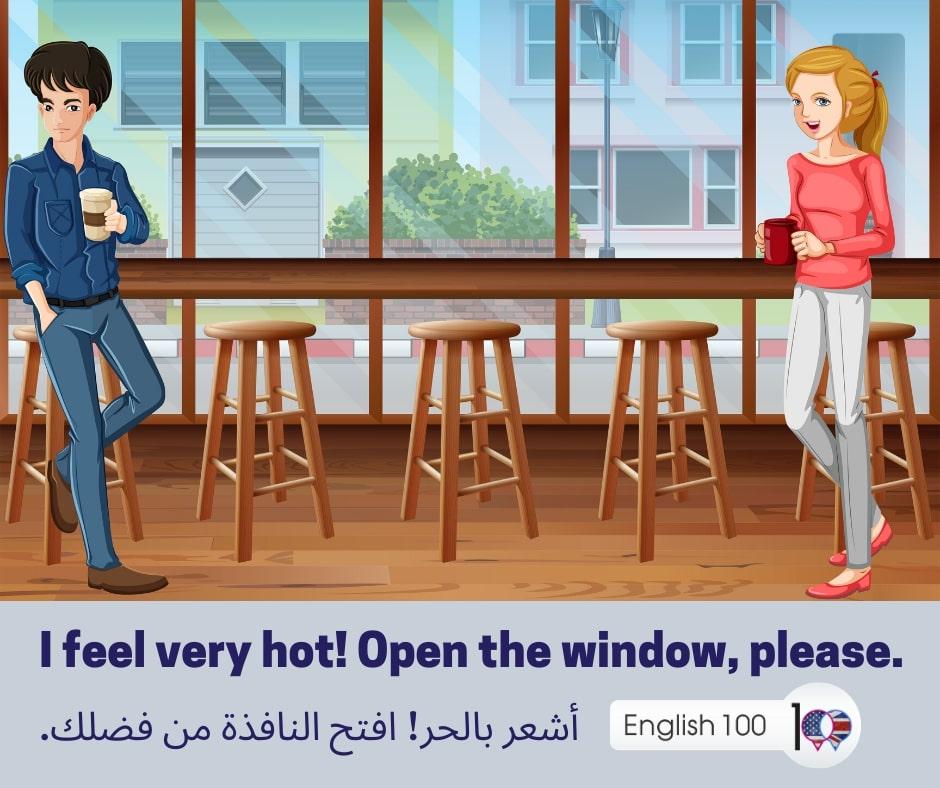 الجو حار بالانجليزي It is hot in English