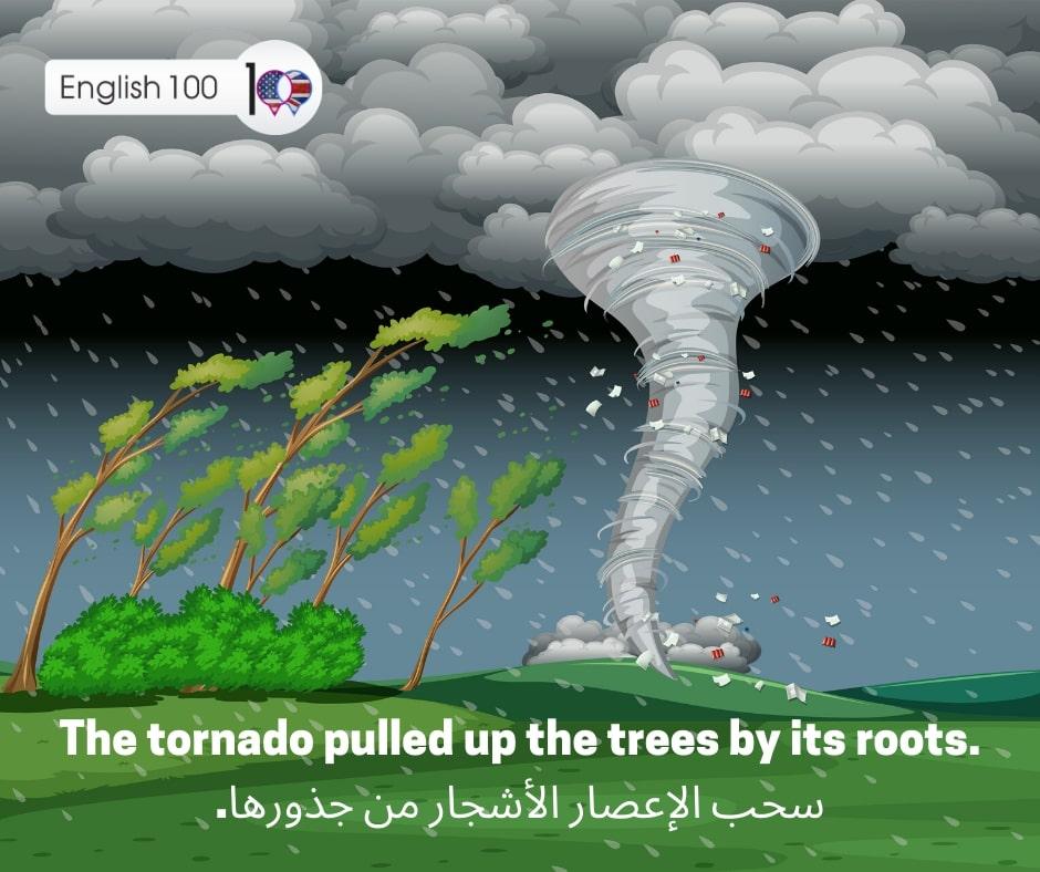 اعصار بالانجليزي Tornado in English