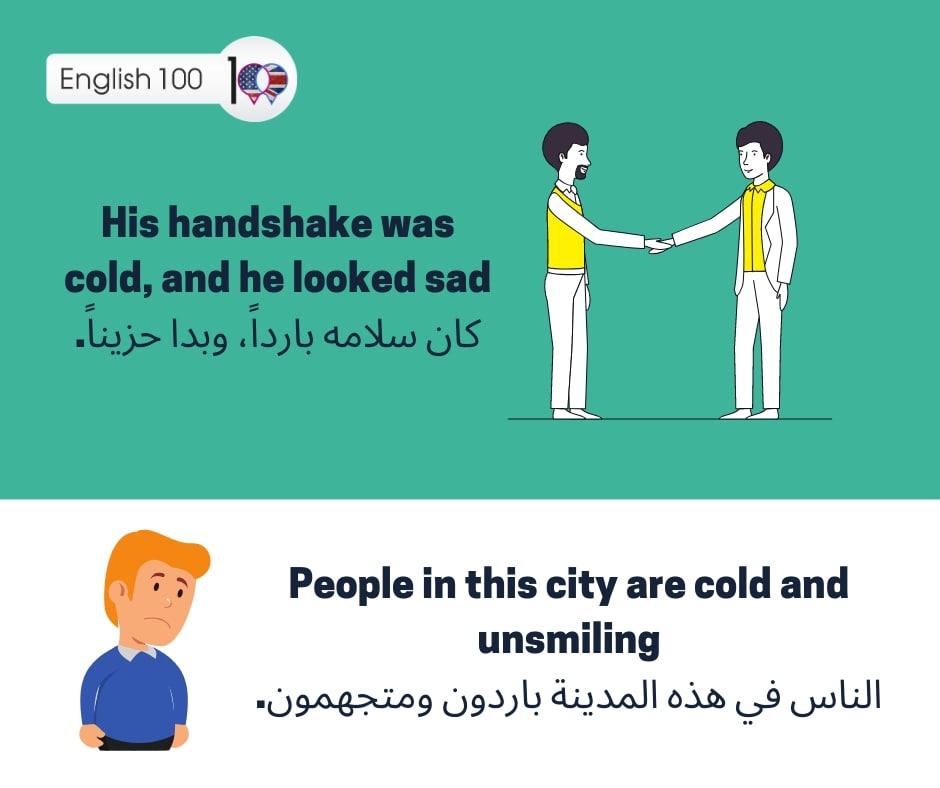 برد بالانجليزي Cold in English