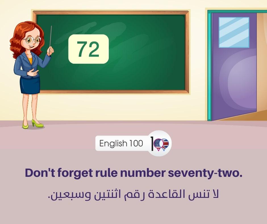 رقم 70 سبعين بالانجليزي Number Seventy in English