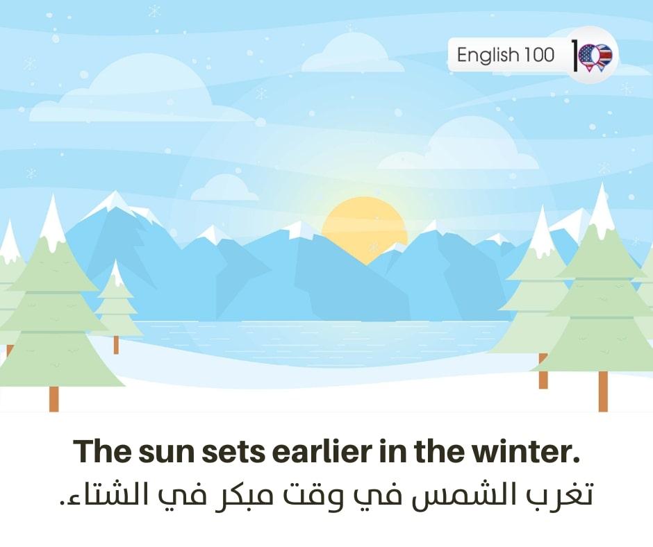 اسماء الفصول الاربعة بالانجليزي بوربوينت The four seasons names in English ppt