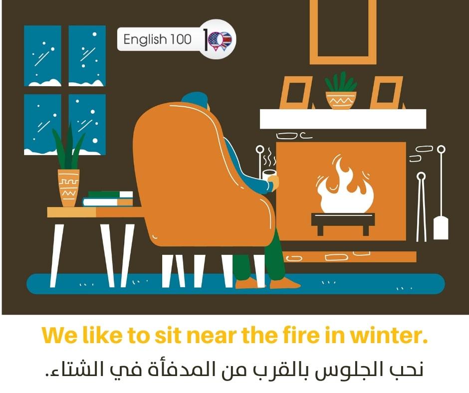 فصل الشتاء بالانجليزي Winter season in English