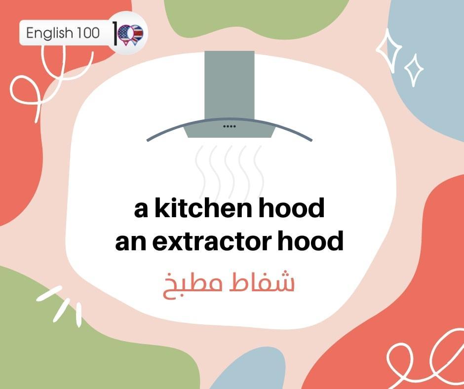 شفاط مطبخ بالانجليزي Kitchen Hood in English