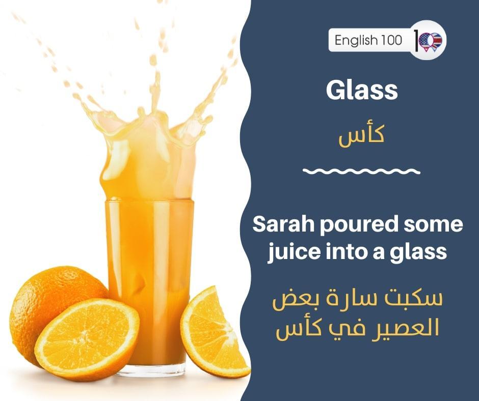 معنى كأس بالانجليزي The Meaning of Glass in English