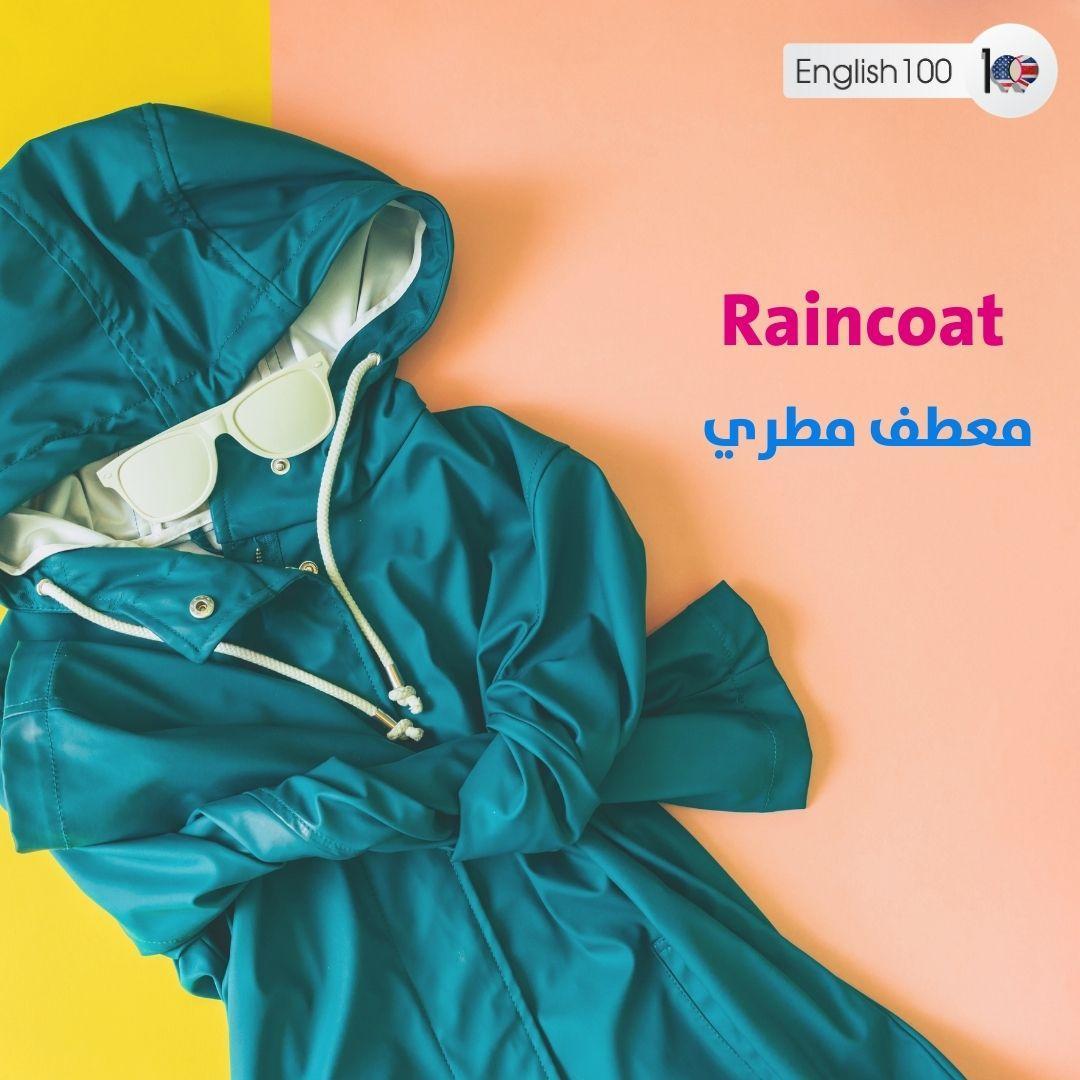معطف بالانجليزي Coat in English