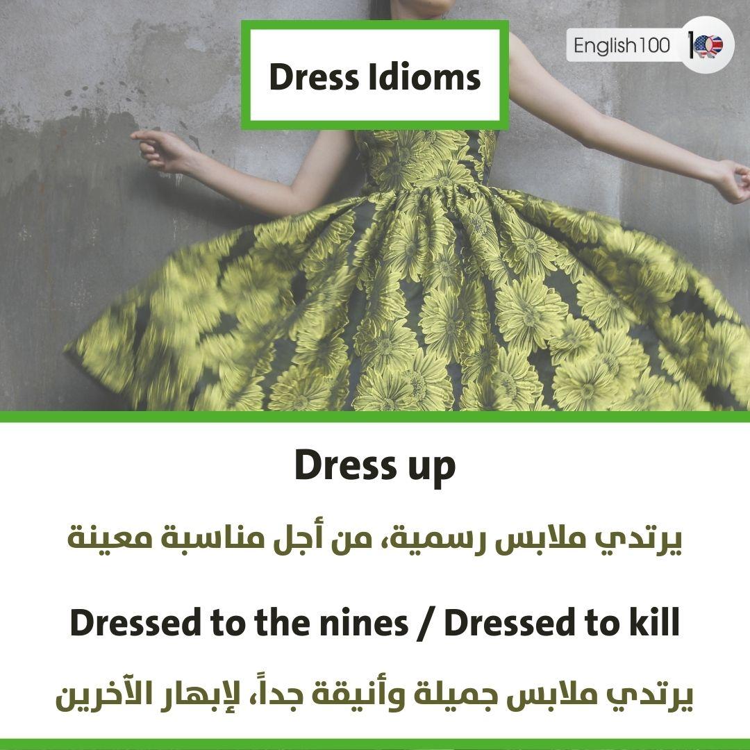 فستان بالانجليزي Dress in English