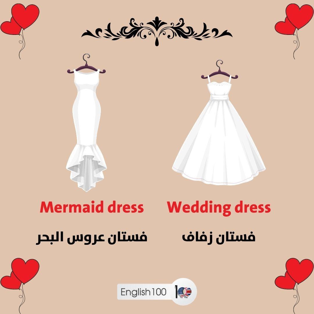 فساتين بالانجليزي Dresses in English
