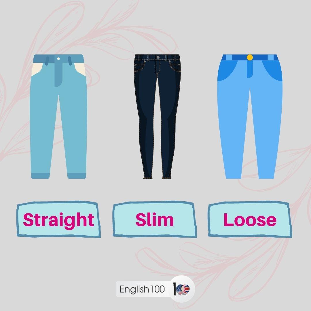 جينز بالانجليزي Jeans in English