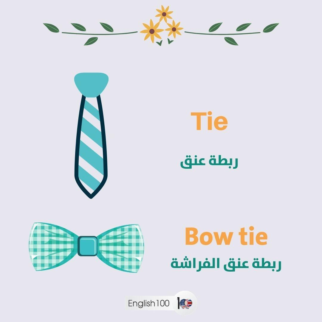 ربطة عنق بالانجليزي Necktie in English