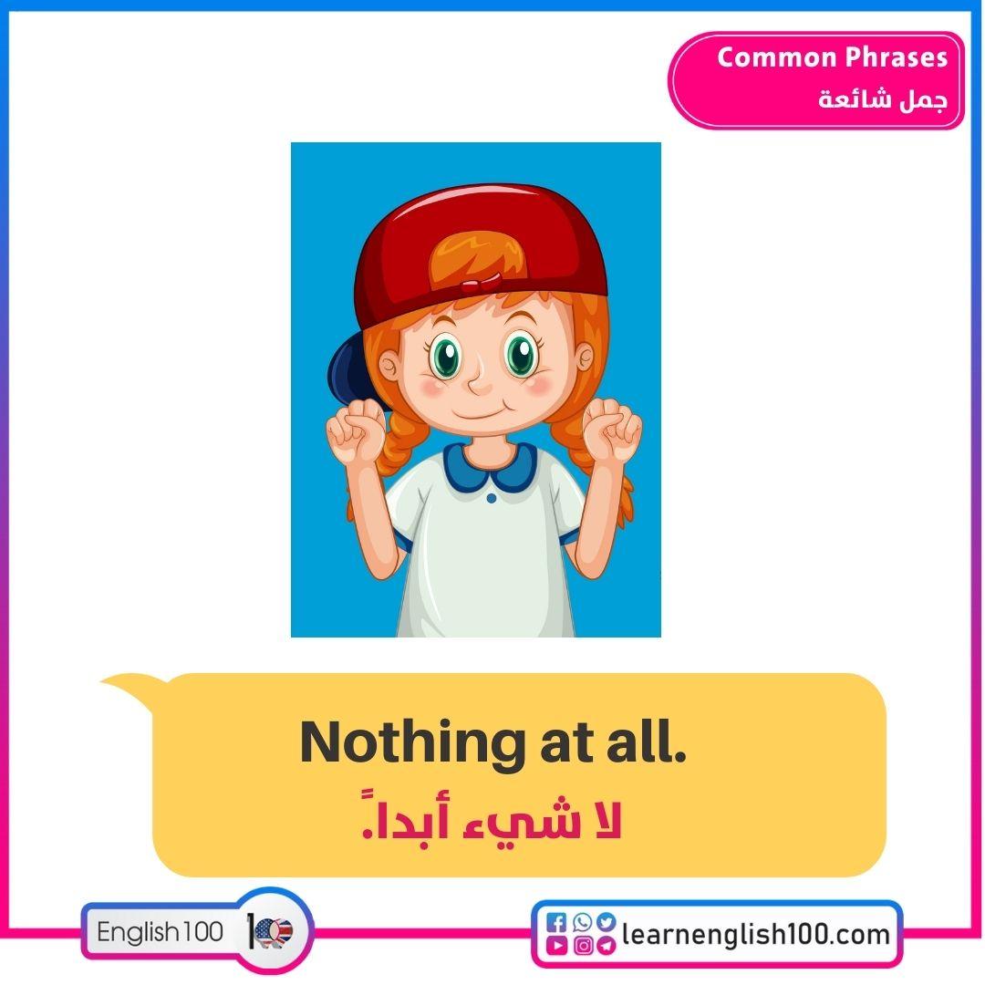 جمل Sentenses