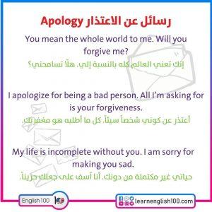 رسائل انجليزية مترجمة قصيرة جدا Very short Translated English Messages