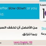 Slow down – Phrasal Verb 18