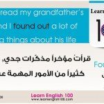 found out – Phrasal Verb 19