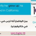 grew up – Phrasal Verb 20