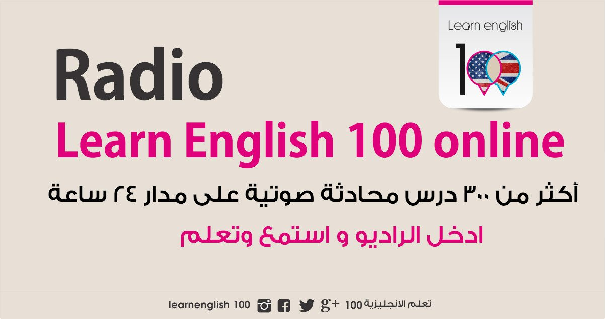Radio learn english 100 online