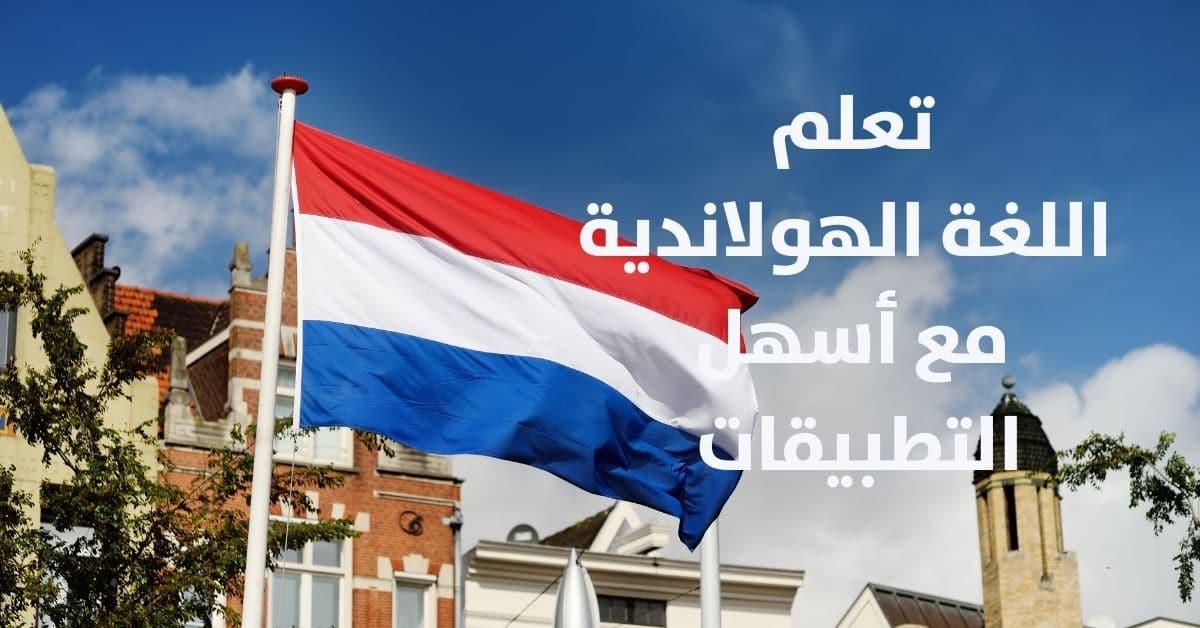 Babbel - nederlands leren