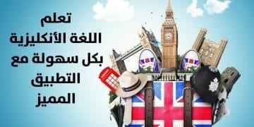 Lingbe - learn english