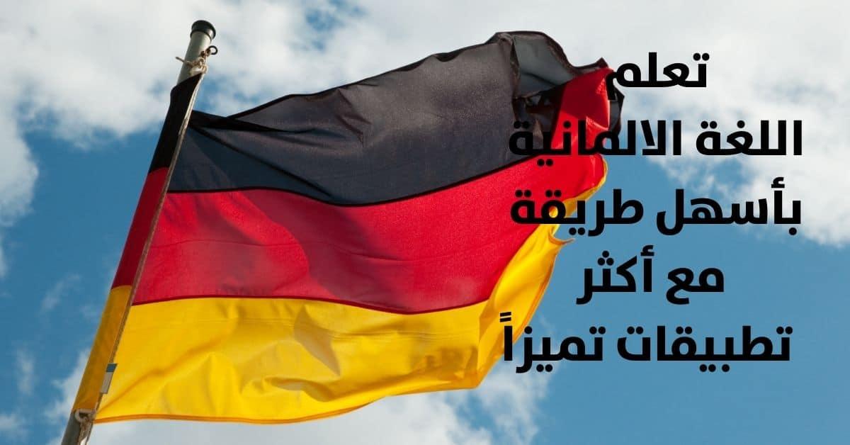 german easy